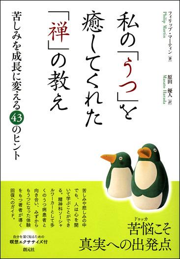 創元社の本books